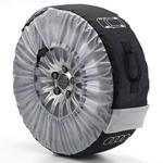 Оригинальные чехлы Audi для хранения колес