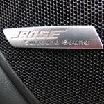 Устранение неправильного звучания Bose Q7